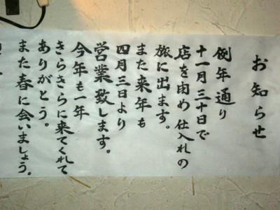 34_1.jpg