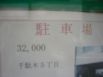P1150585